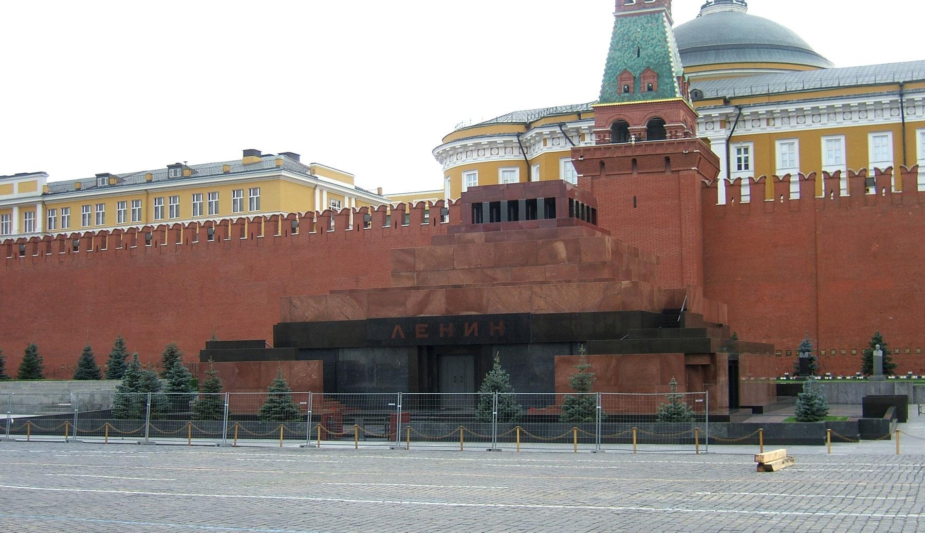 Lenin's Mausoleum,The Kremlin